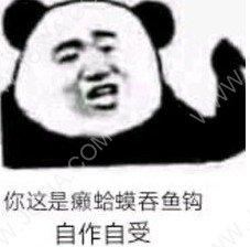 """两局皆遭FPX碾压 V5难求一胜 """"汉子哥""""真的一滴都没有了!"""