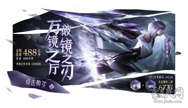 王者荣耀S19赛季必禁英雄 新赛季强势英雄
