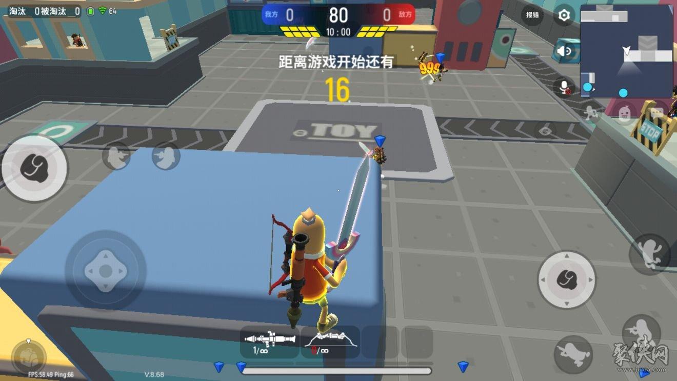 香肠派对火力全开模式上房攻略 火力全开怎么上房顶
