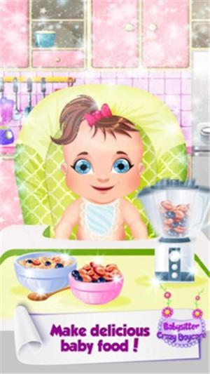 婴儿保姆护理截图