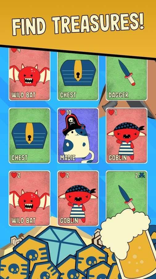 海盗物语截图