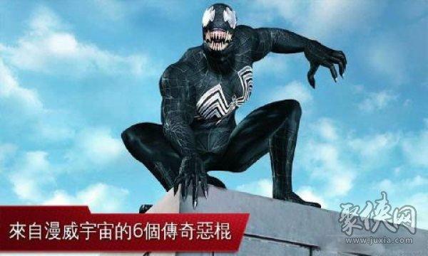奇怪蜘蛛人2020