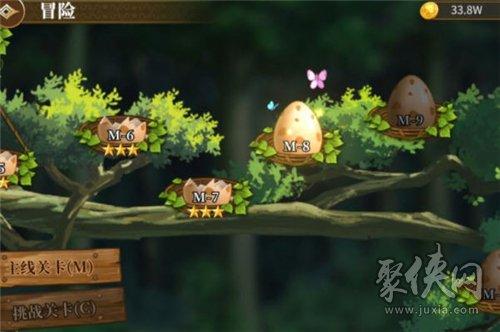 从零开始的异世界生活手游彩蛋庆典活动玩法介绍