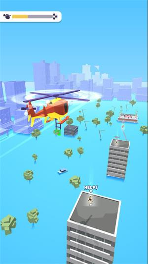直升机飞行救援截图