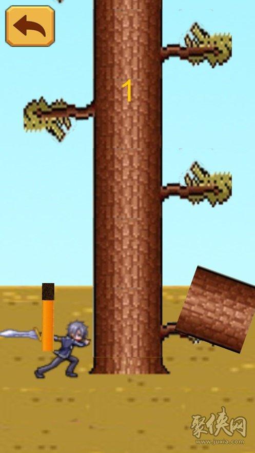 口袋森林:一砍到底