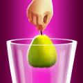我要榨果汁