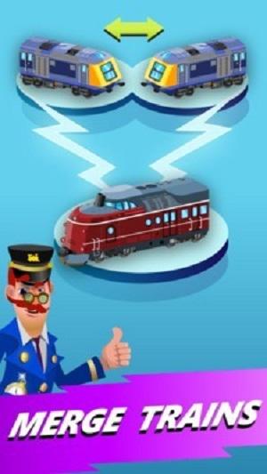 火车合并截图