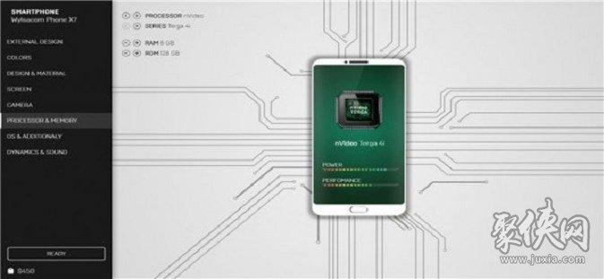 智能手机公司模拟器2