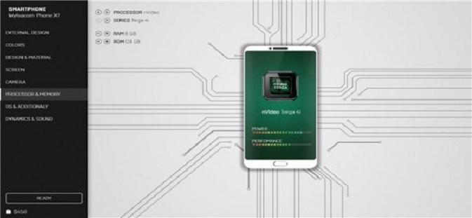 智能手机公司模拟器2截图