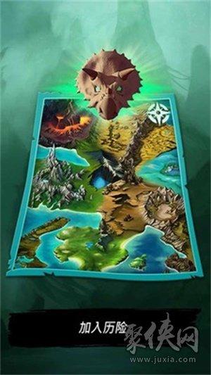 侏罗纪世界:方舟