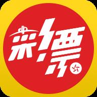 金管家彩票app