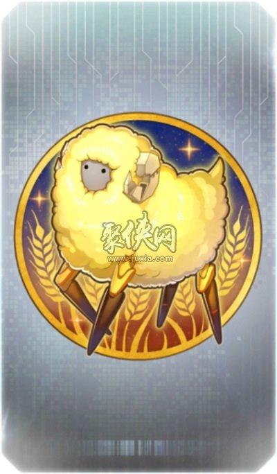 fgo三星纹章你忠诚的羊图鉴!