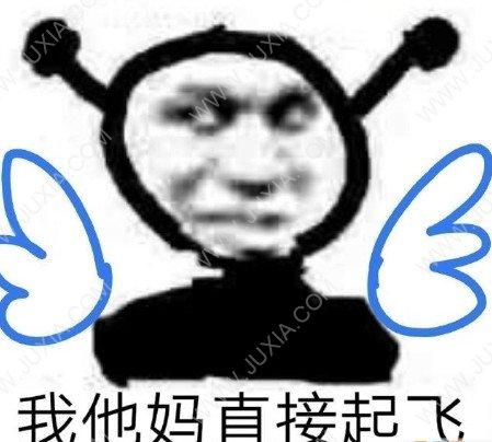 """RNG大战IG""""春晚""""上演TheshyVN秀 快去请乌兹老祖!"""
