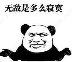 FPX击败LNG豪取九连胜 Doinb的卡萨丁不用等到16级