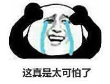 """""""上流""""JDG2:0击败RW Zoom回归后中上野全员发力"""