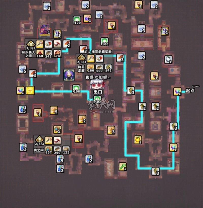 fgo大奥活动迷宫地图一览!