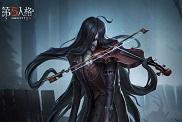 第五人格新监管者小提琴家技能详情介绍