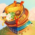 餐厅烹饪学院v1.2.3