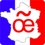 法语入门基础