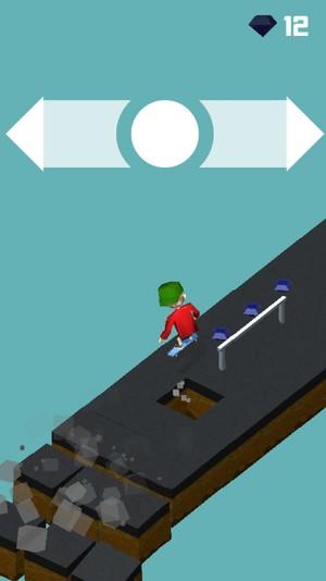 最强滑板者截图