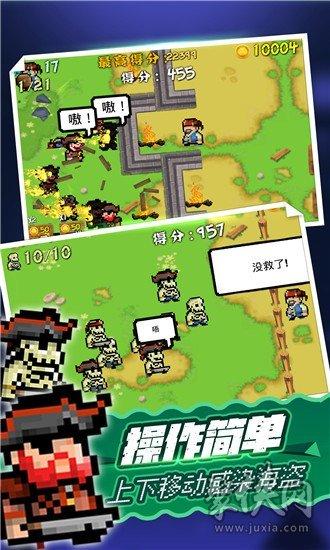 海盗大战僵尸v1.0.0