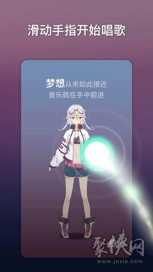 ACE虚拟歌姬