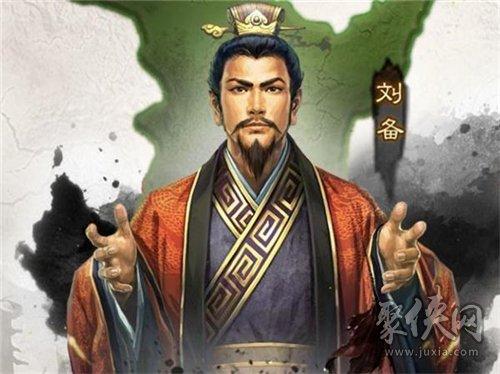 三国志战略版PK赛季刘备势力怎么样 刘备势力特性详细分析