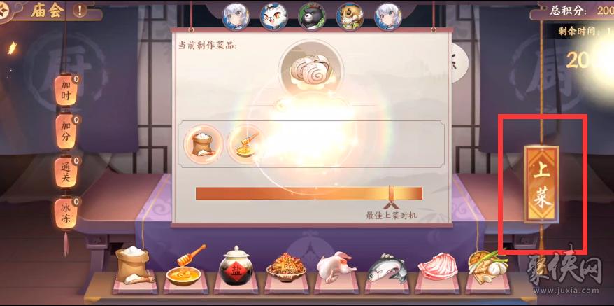 云梦四时歌庙会怎么玩 庙会模式玩法介绍