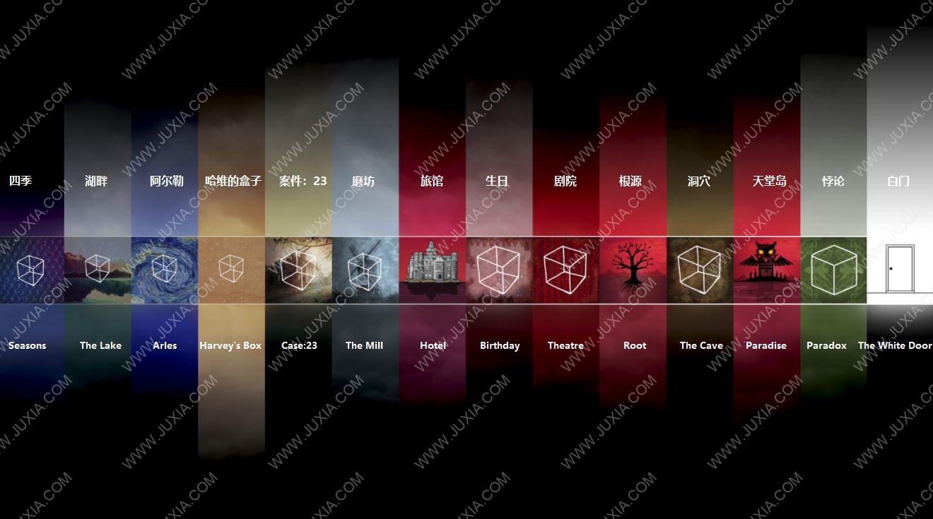 锈湖工作室相关作品 方块逃脱系列攻略合集迷失攻略组