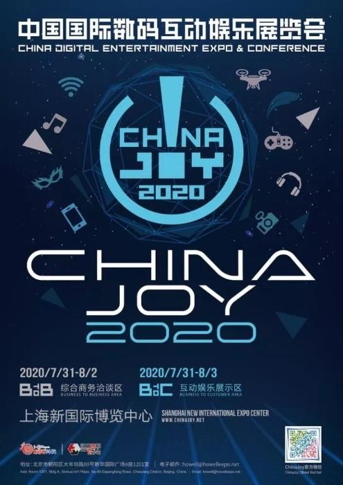 4iNLOOK确认参展2020CAWAE 将产品与二次元文化创意融合!