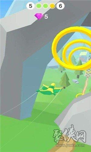 低空跳伞3D