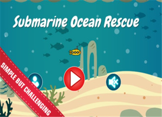 潜艇游戏截图