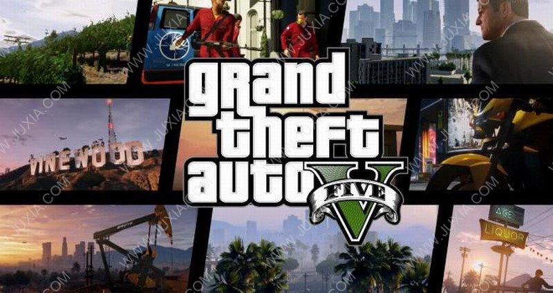 Epic平台再次喜加一送游戏 GTA5免费送