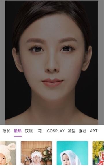AI换脸截图