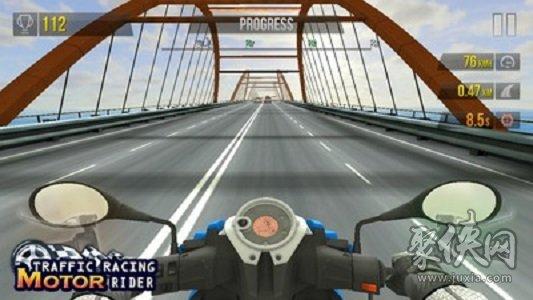 公路赛车摩托骑手