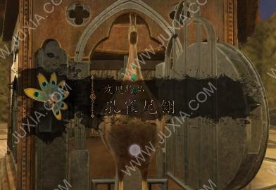 达芬奇密室2第二章攻略上 恩宠圣母怎么过