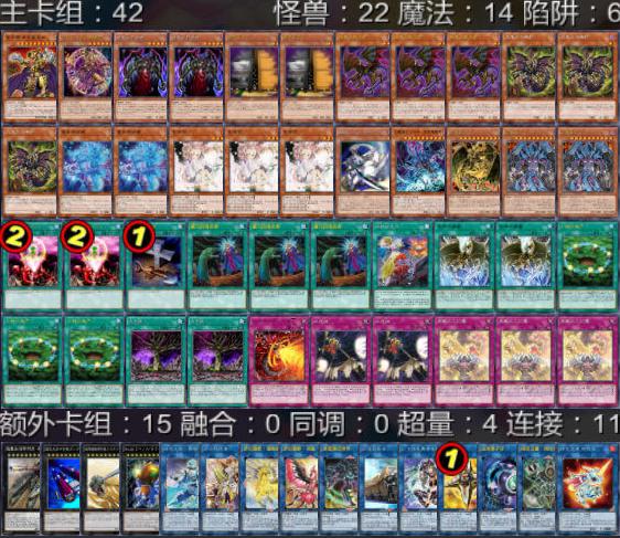 游戏王三幻魔卡组怎么组 三幻魔卡组构建