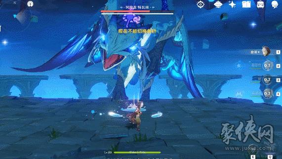 原神风龙废墟boss怎么打 风魔龙技能介绍及打法攻略