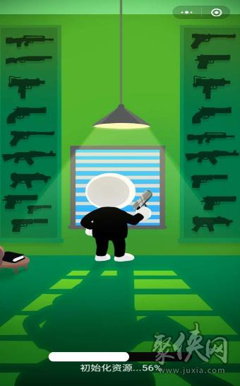 我枪斗术贼6