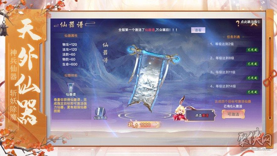 青丘幻境九尾狐传说