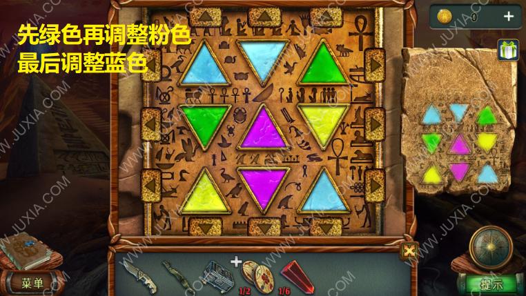密室逃脱糖果乐园攻略第四章 金字塔大门解绳子游戏怎么过