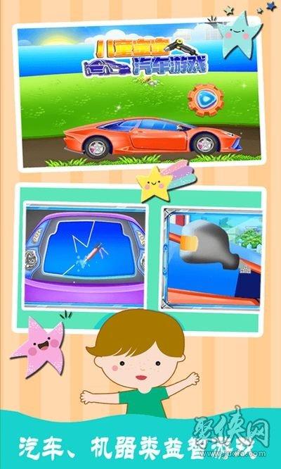 儿童宝宝汽车