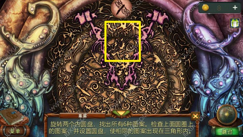 密室逃脱糖果乐园攻略第七章 第7章蛇女雕像怎么排列