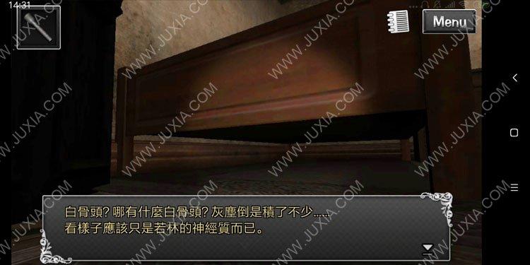 逃脱解密古董旅店第十关攻略 第10关102室的柜子密码是什么