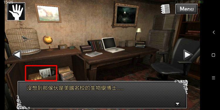 逃脱解密古董旅店第十二关攻略 第12关工作室柜子密码是什么