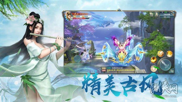 龙之剑舞星空