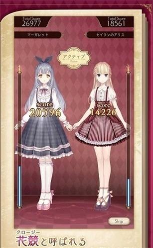 爱丽丝的衣橱截图