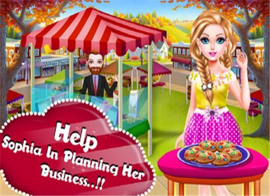 索菲亚的花店截图