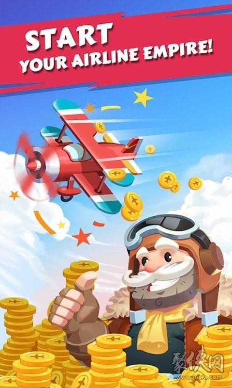 飞机工坊游戏