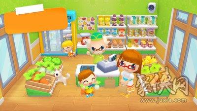 我的小镇超市